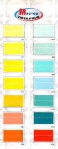 colors-7