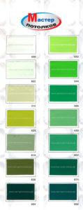 colors-8