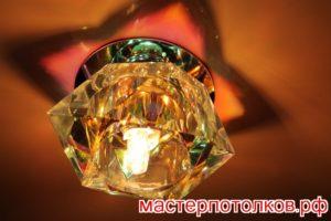 lights-38